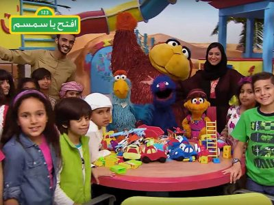 Yawmiyat Simsim in Ramadan
