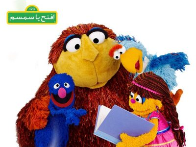 Arabic Literacy