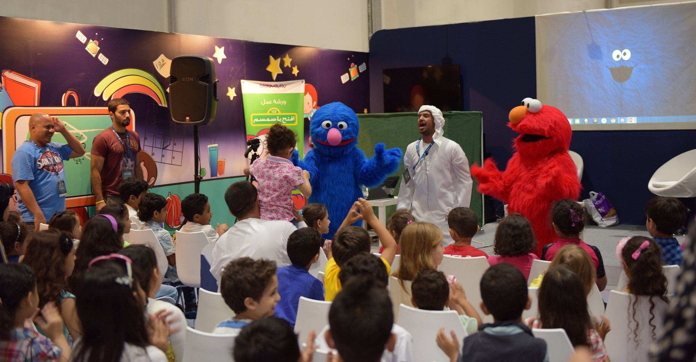 Hundreds of children captivated by the new Iftah Ya Simsim Muppet, Shams, at Abu Dhabi International Book Fair