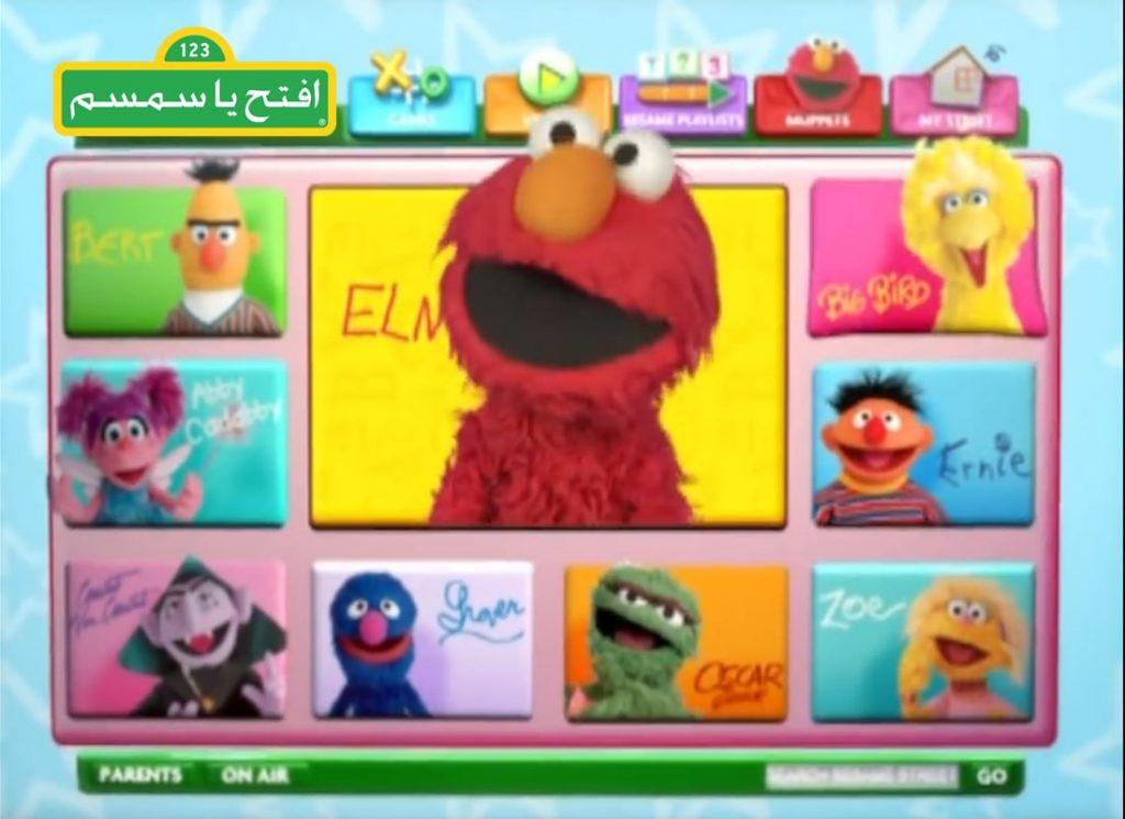 Sesame Street Apps