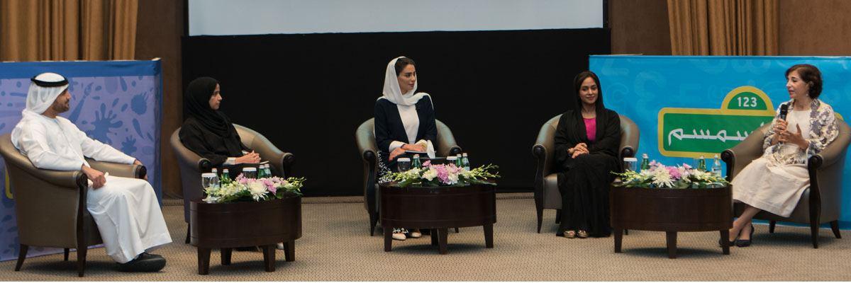 Bidaya Media proudly announces the launch of Season 2 of Iftah Ya Simsim