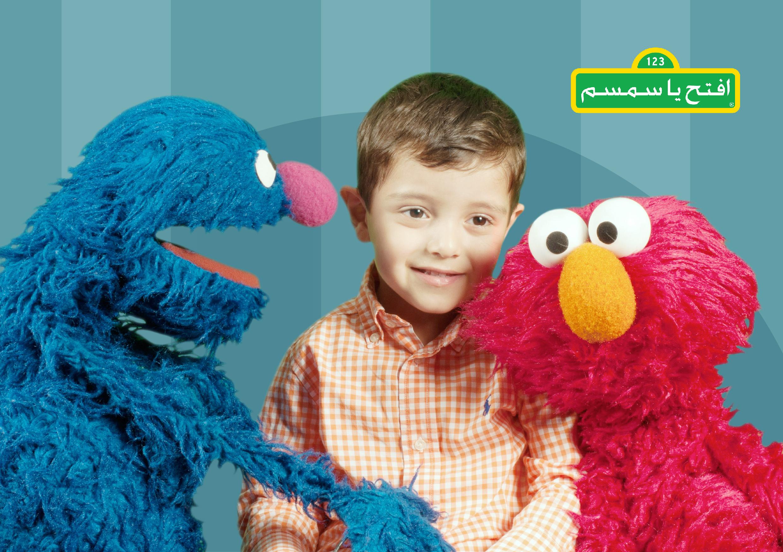 Ramadan 2018: 'Iftah Ya Simsim' wants to unite families