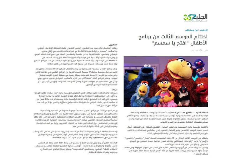 press release post